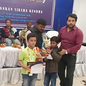 Saibaba Ashram